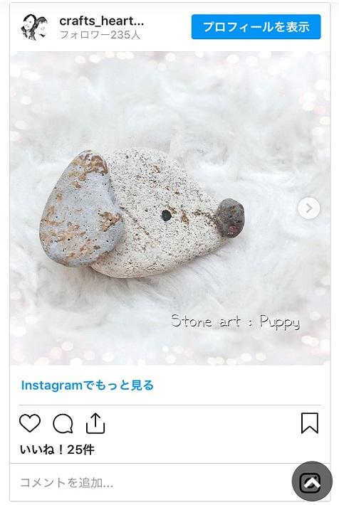 石の工作「犬」石ころアート作品例の画像
